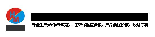 北京东华美建筑工程技术有限公司
